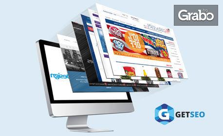 Изработка на уеб сайт и базова SEO оптимизация