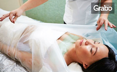 Body Wrapping терапия за корем, паласки, седалище, бедра, бричове и колене, плюс инфраред сауна