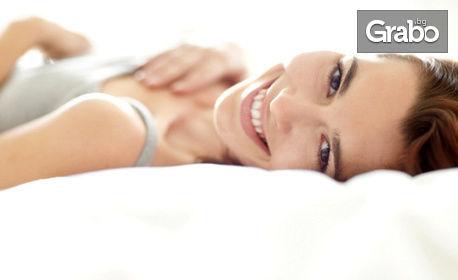 Почистване на лице - без или със масаж с anti-age ампула