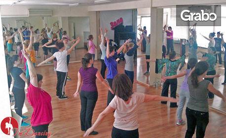 4 посещения на комбинирани занятия по зумба, аеробика и латино танци