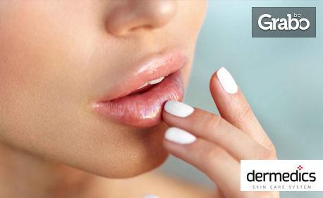 Уголемяване на устни с хиалуронов филър Mona Lisa или Revolax