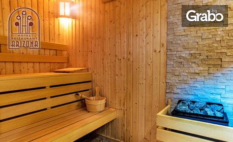 Лятна почивка в Павел баня! 2 нощувки със закуски и вечери - без или със обеди, плюс релакс зона