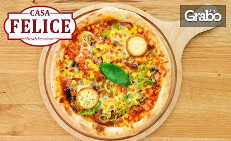 Вземи за вкъщи салата или пица по избор