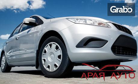 Машинно почистване, промиване и отпушване на радиатор и охладителна система - на лек автомобил, джип или бус