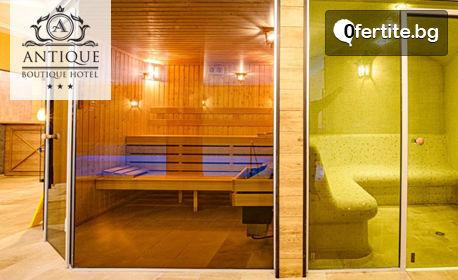 Почивка в Павел баня! 2 или 3 нощувки със закуски и възможност за вечери, плюс релакс център - в чисто нов хотел