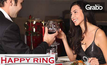 Плато за двама със сиренца с корнфлейкс, рулца от тиквички и сухо мезе, плюс 2 чаши вино - за Свети Валентин