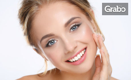 Водно дермабразио на лице, плюс почистване, масаж и грижа за околоочен контур