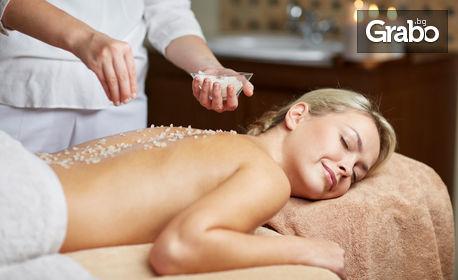 Лечебен масаж на гръб, шиен дял и ръце, плюс пилинг със соли по избор