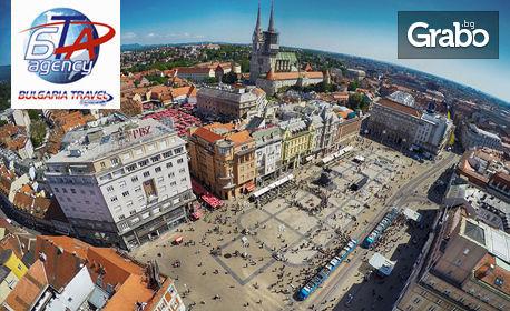 През Ноември до Загреб и Риека! 2 нощувки със закуски, транспорт и възможност за Венеция, Постойна яма и Любляна