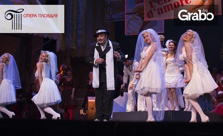 """За първи път: Три истински сватби на Античен театър по време на операта """"Любовен еликсир"""" - на 16 Юли"""