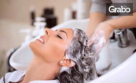 Измиване и подстригване, боядисване с боя на клиента или кератинова терапия за коса, плюс оформяне със сешоар