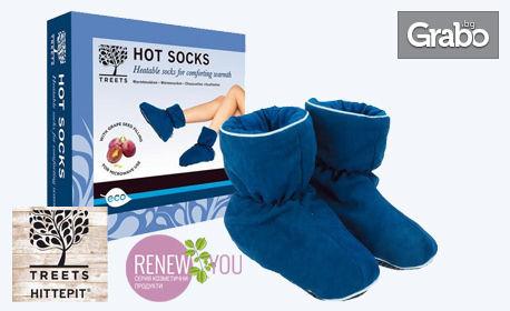 Затоплящи чорапи с гроздови семки на холандската марка Treets