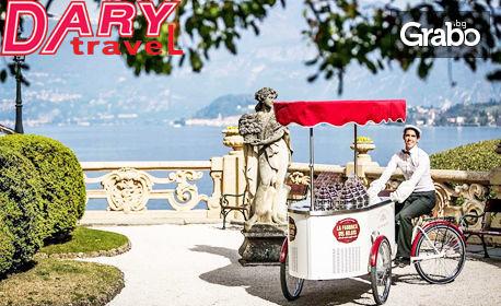 Екскурзия до Милано с 4 нощувки със закуски и самолетен транспорт, с възможност за езерата на Алпите и Сейнт Мориц в Швейцария