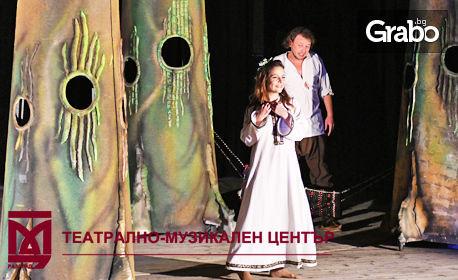 """Авторският спектакъл на Димитър Димитров """"Нестинари"""" на 26.02"""