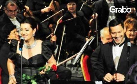 """Орлин Павлов и Еделина Кънева в концерт - спектакълът """"Спомен за лятото"""" на 5 Май"""