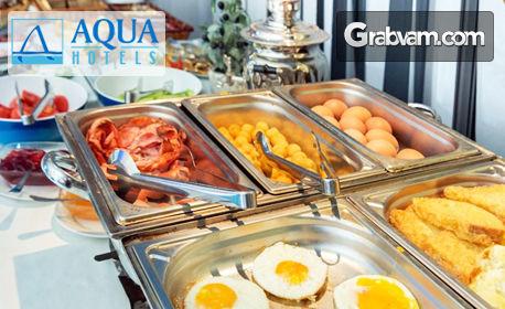 Уикенд в Бургас! Нощувка със закуска, плюс басейн и сауна