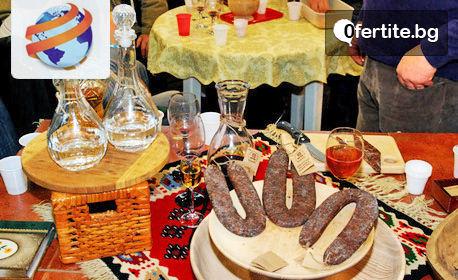 За Фестивала на Пеглената колбасица в Сърбия! Екскурзия с нощувка със закуска и вечеря с музика на живо, плюс транспорт