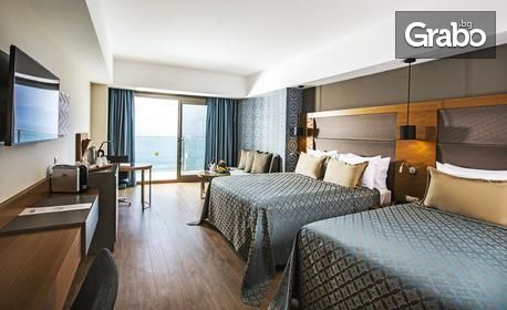 Last Minute почивка в Кушадасъ! 5 нощувки на база Ultra All Inclusive в Хотел Seven Seas Sea Light*****