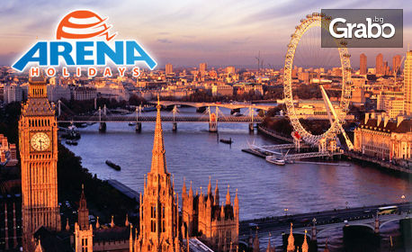 Екскурзия до Лондон през Март, Април или Май! 3 нощувки и самолетен билет