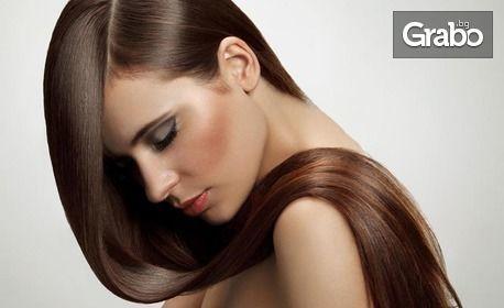 Масажно измиване на коса, плюс подстригване и оформяне със сешоар