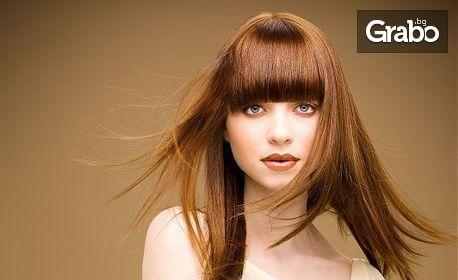 Грижа за коса! Измиване и маска, подстригване, боядисване или реконструираща терапия, плюс оформяне
