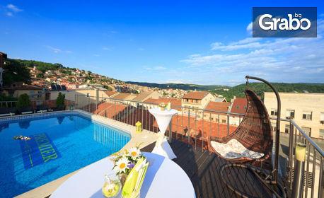 Почивка в центъра на Велико Търново! Нощувка със закуска, плюс външен басейн с панорамна гледка