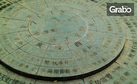 3 посещения на занимания по избор - Тайдзи-цюан, бойни изкуства, даоистка или будистка йога