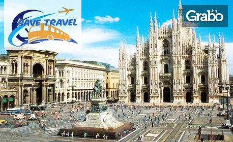 До Верона, Генуа и Милано през Април! 5 нощувки със закуски,