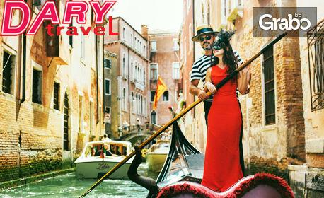 Ранни записвания за Свети Валентин в Милано и Верона! 3 нощувки със закуски, самолетен транспорт и възможност за Венеция
