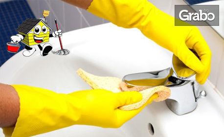 Цялостно почистване на апартамент до 100кв.м с Rainbow и бонус - безпрахово изтупване на мека мебел