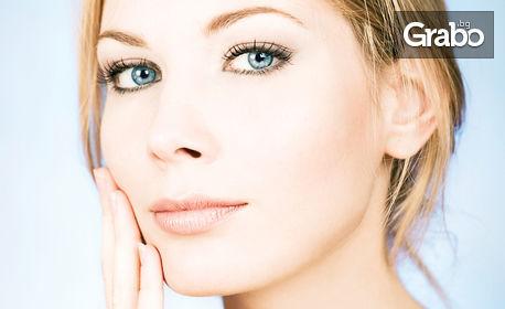 Водно почистване на лице и шия с AHA и BHA киселини