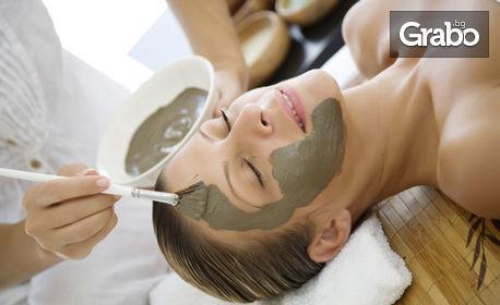 Масаж на гръб с магнезий и затоплящо масло или комбиниран масаж на цяло тяло и глинена маска на лице