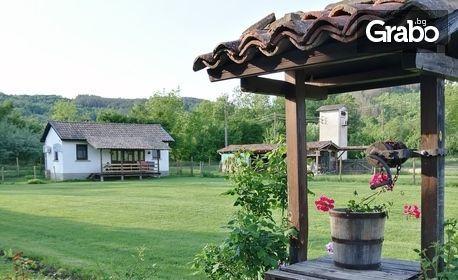 Есен в Еленския Балкан! Нощувка със закуска и една вечеря - в с. Долни Марян
