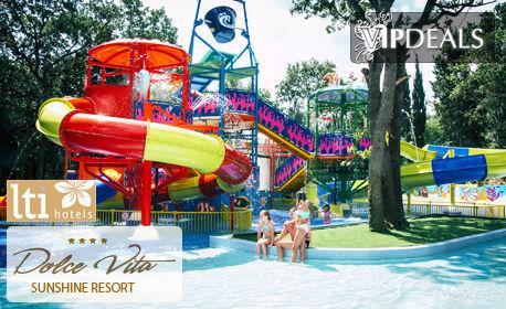 Почивка в Златни пясъци! 2 или 3 нощувки за двама на база All Inclusive, плюс басейни, плаж, аквапарк и паркинг