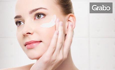 Почистване на лице и диамантено микродермабразио, плюс лечебен масаж