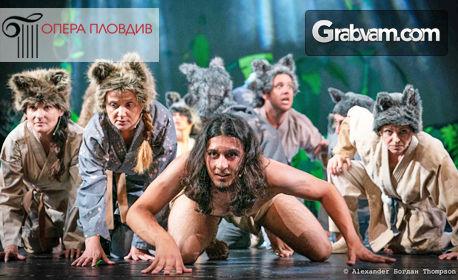 """Детският мюзикъл """"Законът на джунглата"""" - на 16 Ноември"""