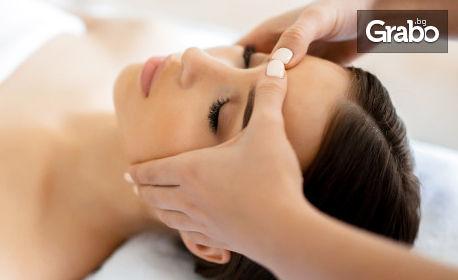1 или 10 процедури химичен пилинг на лице с гликолова киселина