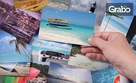 50 снимки 10х15см, или 33 снимки 13х18см - отпечатване за 15 минути