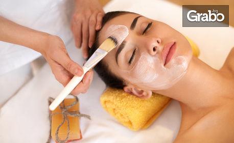 Почистване на лице, плюс кислородна терапия, масаж и оформяне на вежди