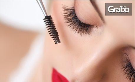"""Сгъстяване и удължаване на мигли - """"косъм по косъм"""" или с 3 - 4D техника"""