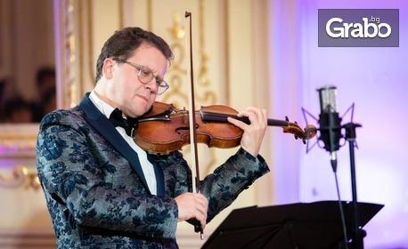 Юбилеен концерт на Веско Ешкенази и Плевенска филхармония, с участието на Койна Русева и Люси Дяковска - на 14.07