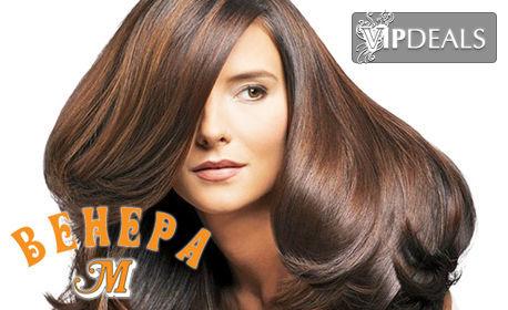Арганова терапия за коса с ултразвукова преса и ежедневна прическа - без или със подстригване