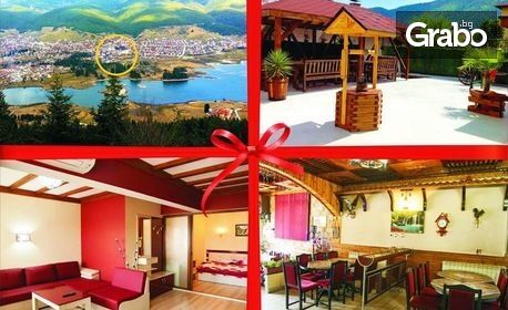 Романтично лято за двама в Сърница! Нощувка с възможност за закуска и вечеря