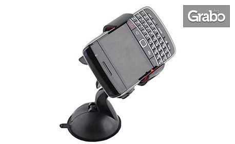 Стойка за смартфон за автомобил