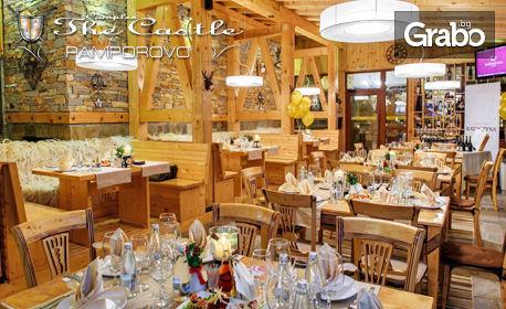 Ски почивка в Пампорово! 2 или 3 нощувки със закуски и вечери - за двама възрастни с две деца до 12г
