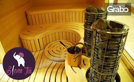 В Истанбул за Фестивала на лалето! 2 нощувки със закуски в хотел Hurry Inn*****, плюс транспорт