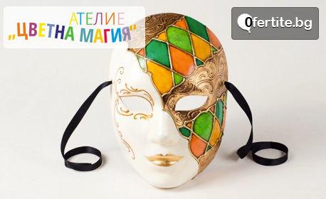 Уъркшоп за изработване на венециалнска маска - на 22 Юни, плюс чаша вино или бира