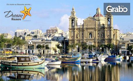 Почивка в Малта! 4 нощувки със закуски в хотел по избор, плюс самолетен билет