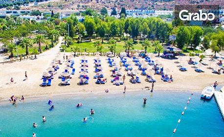 Лято в Бодрум! 7 нощувки на база All Inclusive в хотел Anadolu 4*