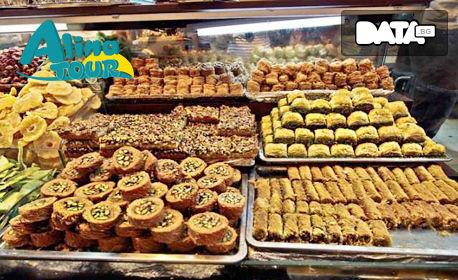 На пазар в Одрин с посещение на Лозенград! Екскурзия с нощувка и закуска, плюс транспорт